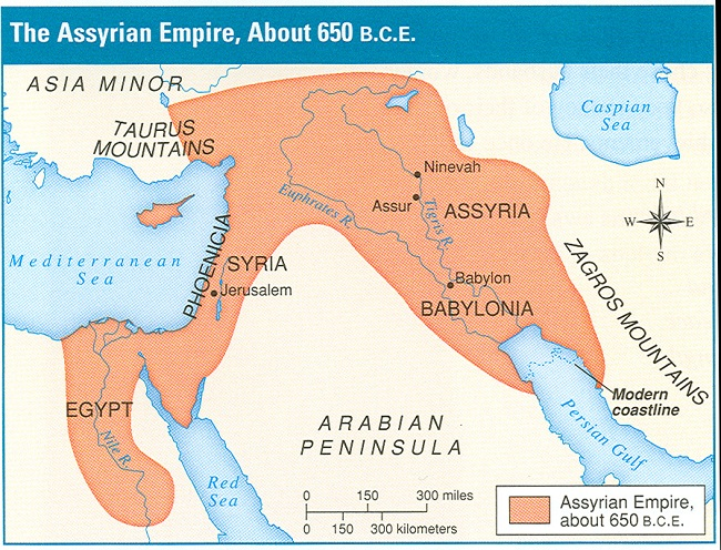 Babylon And Assyria 6th Grade Social Studies